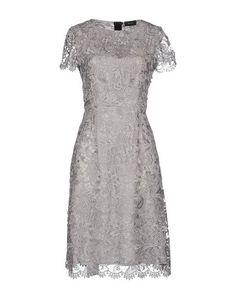 Платье до колена Malaica