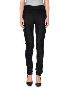 Повседневные брюки Selected Femme
