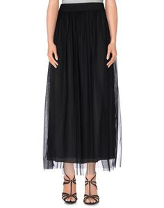 Длинная юбка Olivia Hops