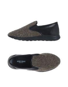 Низкие кеды и кроссовки Antony Morato