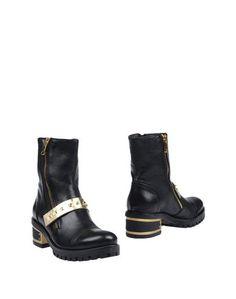 Полусапоги и высокие ботинки HÉcos