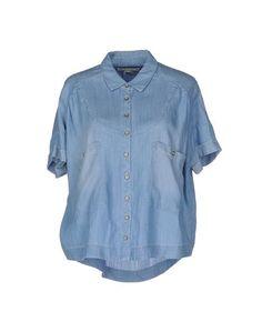 Джинсовая рубашка Twenty8 Twelve