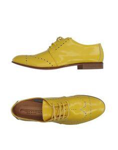 Обувь на шнурках Flamour