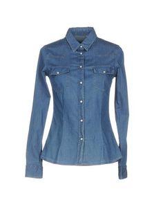 Джинсовая рубашка Camicettasnob
