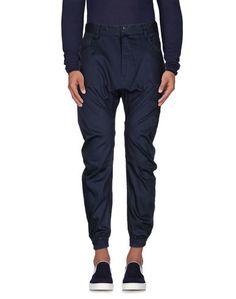 Джинсовые брюки Publish