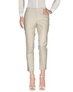 Повседневные брюки LES Copains