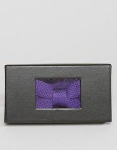Трикотажный галстук-бабочка в упаковке 7X - Фиолетовый