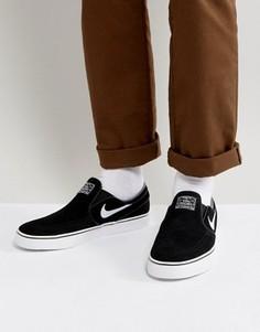Черные кроссовки-слипоны Nike SB Zoom Stefan Janoski 833564-001 - Черный