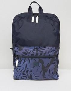 Рюкзак G-Star Estan - Темно-синий