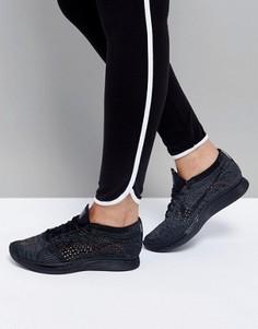 Черные кроссовки Nike - Черный