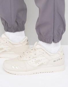 Купить мужские кроссовки с манжетами в интернет-магазине Lookbuck ... c845f4b7054