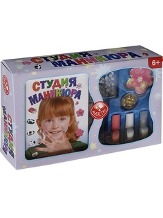 Игровые наборы Fun kits