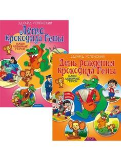 Книги НД плэй