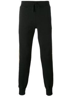 camouflage stripe trousers Hydrogen