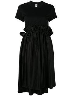 ruffle waist T-shirt dress Comme Des Garçons Noir Kei Ninomiya
