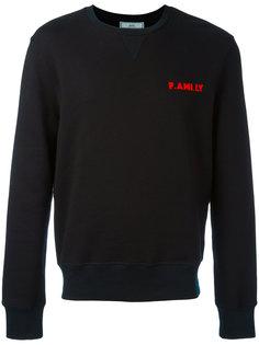 Family Sweatshirt Ami Alexandre Mattiussi