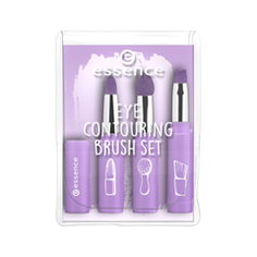 Набор кистей для макияжа essence