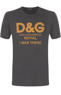 Хлопковая футболка с контрстнм принтом Dolce & Gabbana