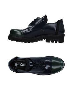 Обувь на шнурках Fiorifrancesi