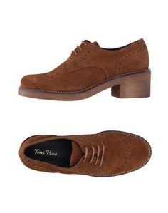 Обувь на шнурках Toni Pons