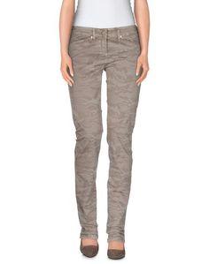Повседневные брюки Lair DE Rien