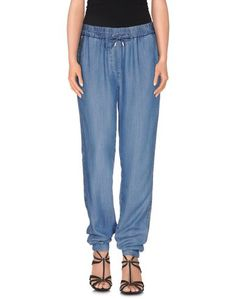 Джинсовые брюки Gigue Jeans