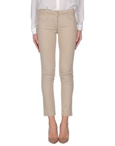 Повседневные брюки CliÓ