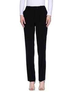Повседневные брюки Bencivenga Couture