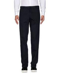 Повседневные брюки LE Jean DE MarithÉ + FranÇois Girbaud