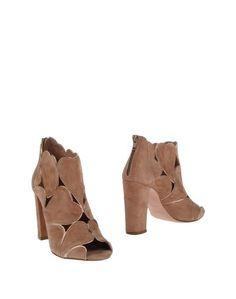 Полусапоги и высокие ботинки Jean Michel Cazabat