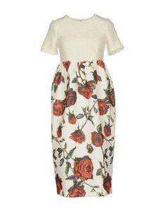 Платье до колена Nora Barth