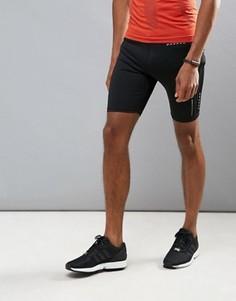 Спортивные шорты Dare 2b Manifest - Черный