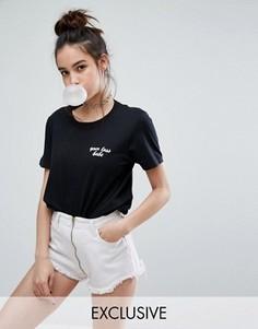 Футболка бойфренда с вышивкой Your Loss Babe Adolescent Clothing - Черный