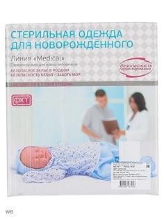 Комплекты нательные для малышей ФЭСТ