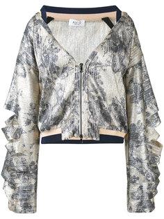 куртка-бомбер  с открытой горловиной Aviù