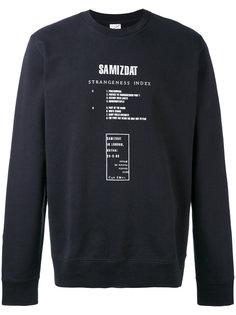 свитер с круглым вырезом Yang Li