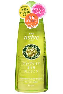 "Жидкость для удаления ""Naive"" KRACIE"