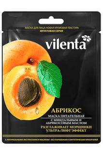 Питательная тканевая маска Vilenta
