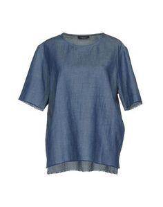 Джинсовая рубашка Roberto Collina