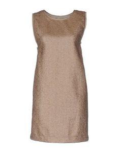 Короткое платье Shibumi