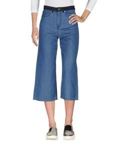 Джинсовые брюки-капри French Connection