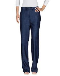 Джинсовые брюки Gerard Darel
