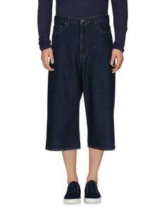 Джинсовые брюки-капри Christopher Kane