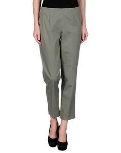 Повседневные брюки Aglaia