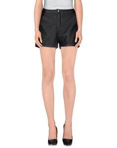Повседневные шорты Lucy Paris
