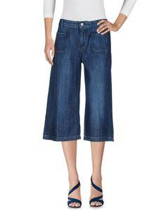 Джинсовые брюки-капри Tommy Hilfiger Denim