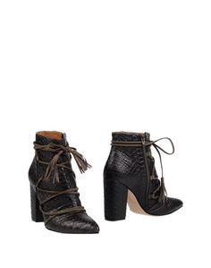 Полусапоги и высокие ботинки Cartechini