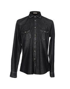 Джинсовая рубашка Siviglia Denim