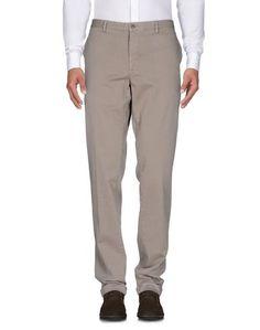 Повседневные брюки Twenty One