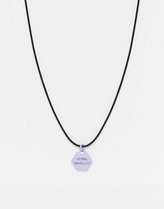 Ожерелье с надписью Astral Traveller Me & Zena - Фиолетовый